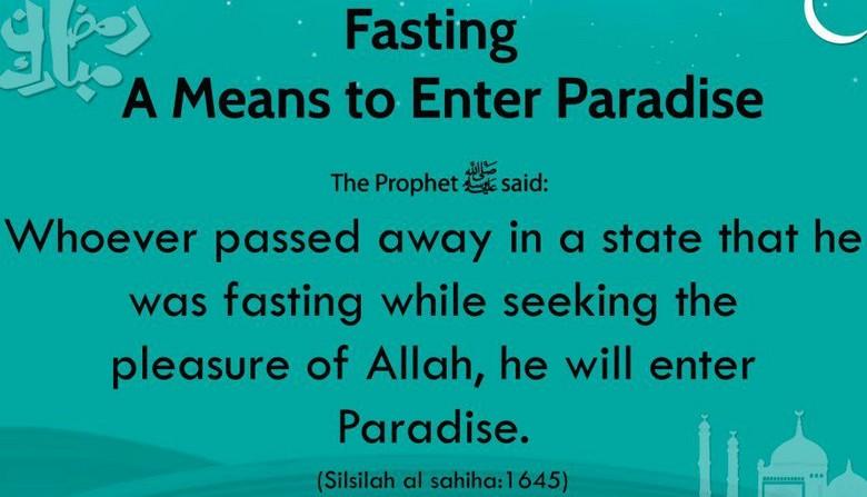 Hadith about Ramadan in English - Top Ramadan Quotes - IslamGhar