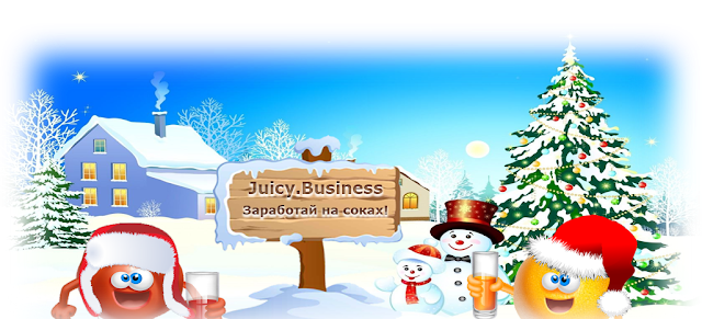 В игре juicy.business сменили дизайн