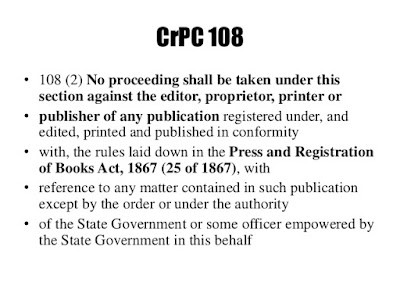 Section 108 in The Code Of Criminal Procedure, 1973