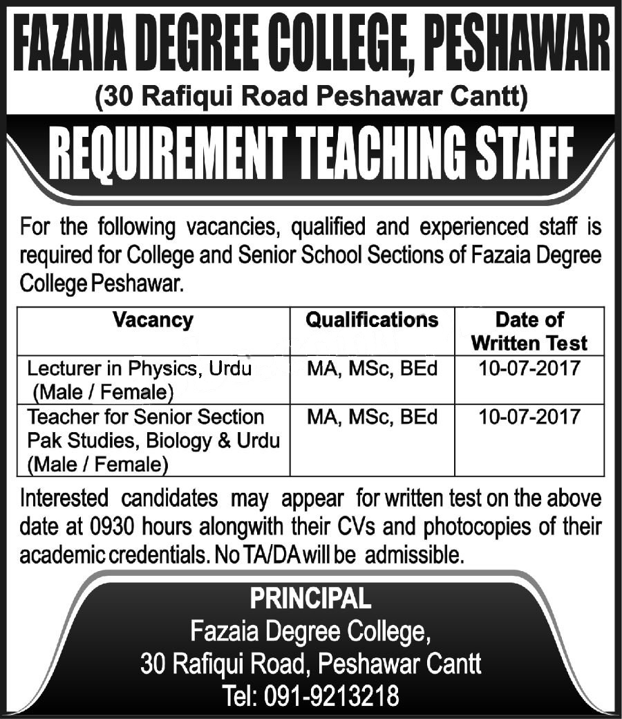 Lecturer Teacher Jobs In Fazaia Degree College Peshawar 6 July 2017