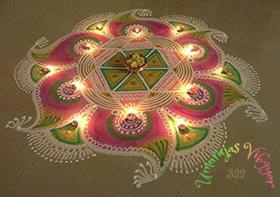 Happy Pongal 2017 Rangoli Kolam Designs Images