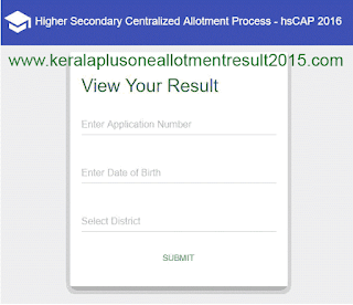 Kerala  Plus One First Allotment Result 2016, HSCAP Kerala Plus One (+1) first allotment, Kerala +1 allotment result 2016, HSCAP Plus One First Allotment 2016, hscap.kerala.gov.in plus one 1st allotment list 2016, Kerala Plus One 1st allotment 2016, +1 allotment, Kerala Plus One allotment 2016, hscap gov plus one allotment, Dhse plus one admission allotment 2016