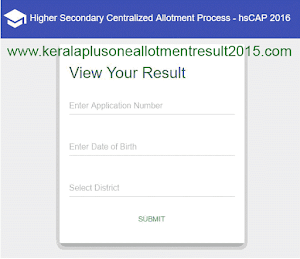 Kerala +1 First allotment Result published