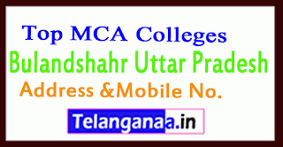 Top MCA Colleges in Bulandshahr Uttar Pradesh