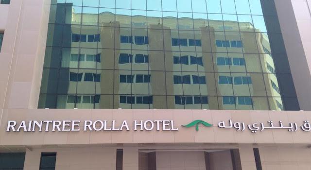 فندق Raintree Rolla