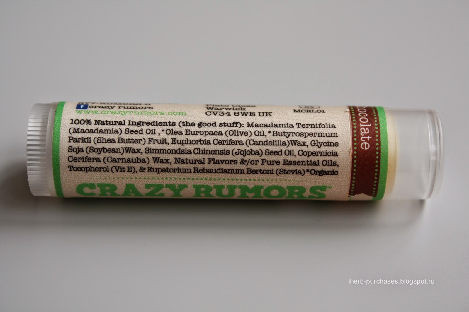 Crazy Rumors, A La Mode, Lip Balm, Mint Chocolate, 0.15 oz (4.2 g)