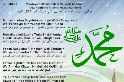 Membedar Syair Burdah (2)