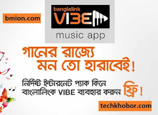 Banglalink-Vibe-Music-Streaming-free-with-Internet-Packs