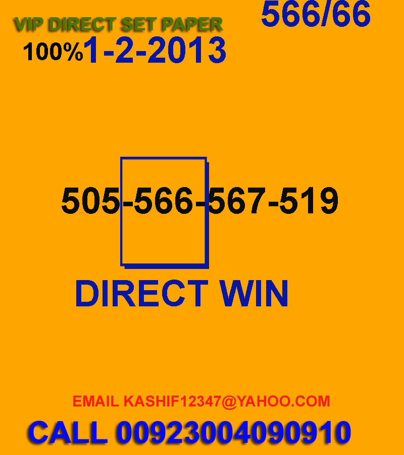 Thai lotto tips thailand lottery tips thai lotto tips papers