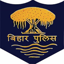 Bihar Police Recruitment 2019, Driver Constable, 1722 Posts