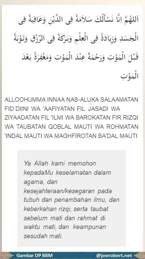 Doa Mohon Umur Panjang, Murah Rezeki dan Khusnul Khotimah
