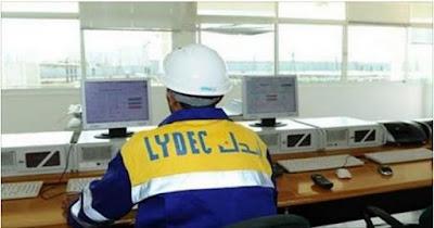 شركة LYDEC لخدمات توزيع الماء الشروب والتطهير وتوزيع الكهرباء : افتتاح التسجيل و تقديم ملف الترشيح لتوظيف بالشركة دورة 2017