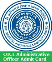 OICL Administrative Officer Admit Card