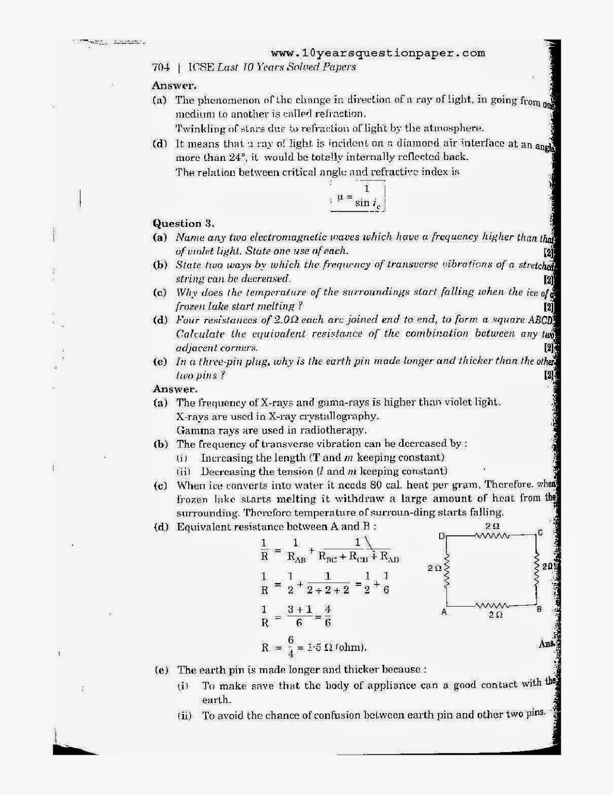 icse 2005 class 10th science physics paper 1 question paper
