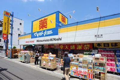 Drug Store in Japan