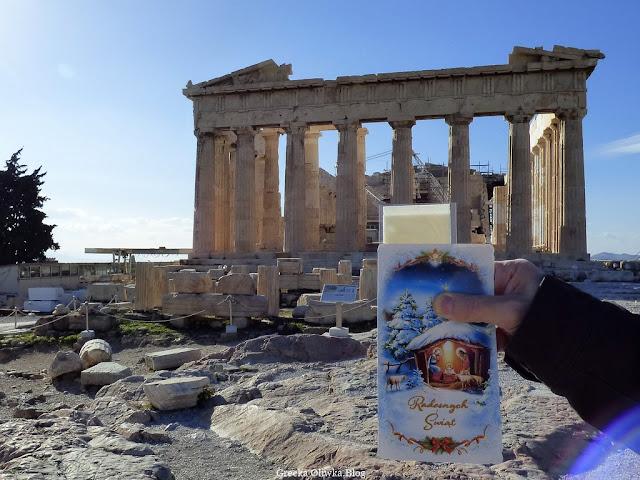 kartka z napisem Radosnych Świąt na tle Partenonu Akropol Grecja