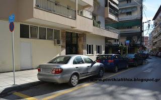 Η τοποθέτηση του Προέδρου της ΔΕΥΑΚ Φώτη Δρούγκα για τις θέσεις στάθμευσης στην Δ. Γούναρη στην Κατερίνη. (ΒΙΝΤΕΟ)
