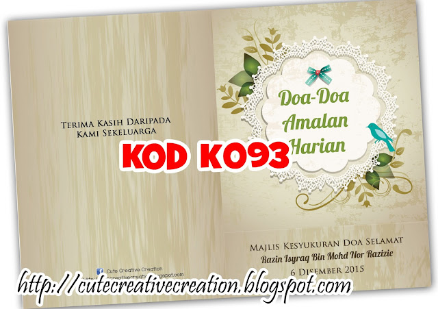 goodies buku doa