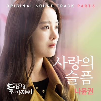 Na Yoon Kwon The Sadness of Love