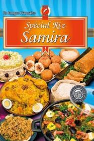 تحميل جميع كتب سميرة للطبخ  Samira25
