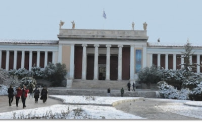 Εξαιρετικός ο απολογισμός του Εθνικού Αρχαιολογικού Μουσείου