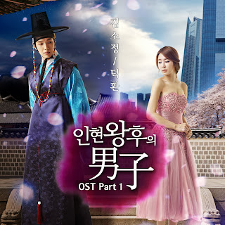 Queen In Hyun's Man Yoo In Na Ji Hyun Woo, Best time travel fusion sageuk k-drama, korean drama withdrawal syndrome