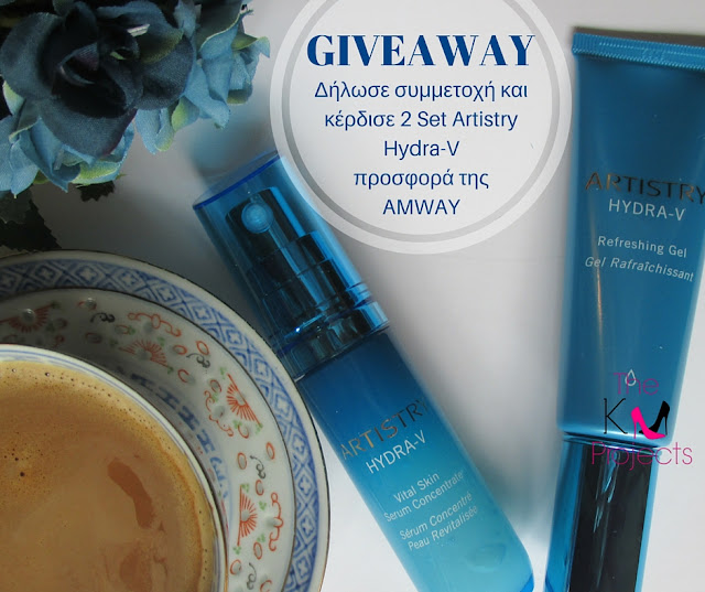 Artistry Hydra_V Giveaway