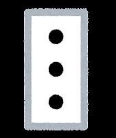 世界のコンセントのイラスト(Type L)