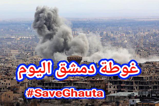 Ghauta Berdarah, Tumbal Konflik Suriah