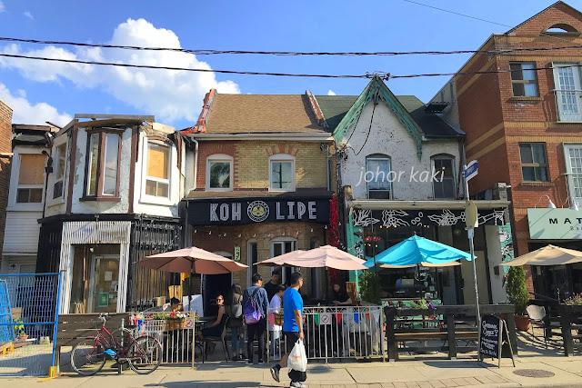 Koh Lipe Thai Kitchen @ 35 Baldwin Street Toronto