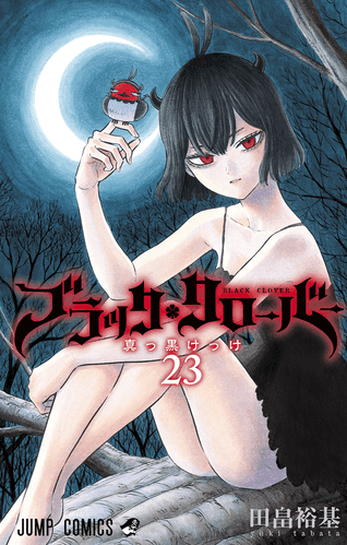 Ver Descargar Black Clover manga Tomo 23