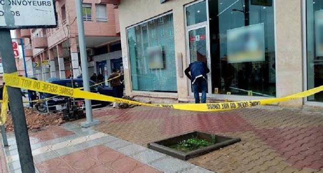 Arrestation de 4 personnes impliquées dans le braquage de la banque d'Ouarzazate à Casablanca
