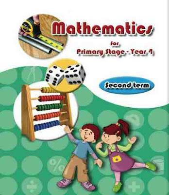 كتاب الماث Math الصف الرابع الابتدائي ترم ثاني 2020