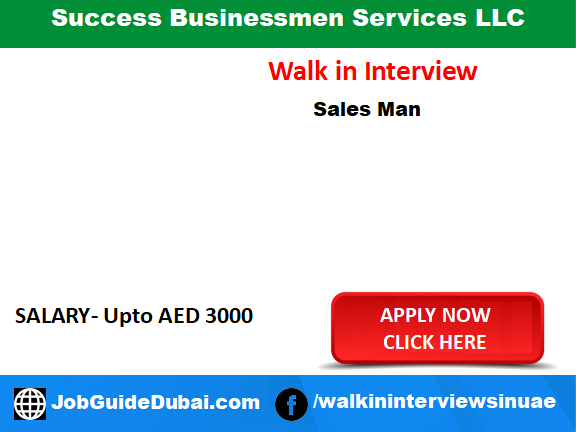 Job in Dubai for Sales Man at al mulla Plaza