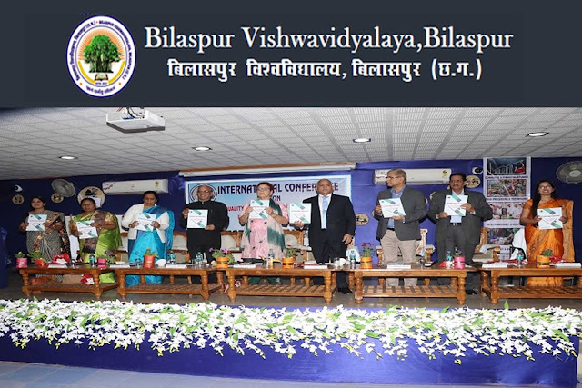 BILASPUR UNIVERSITY CG