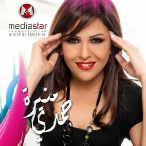 musique mp3 mounira hamdi