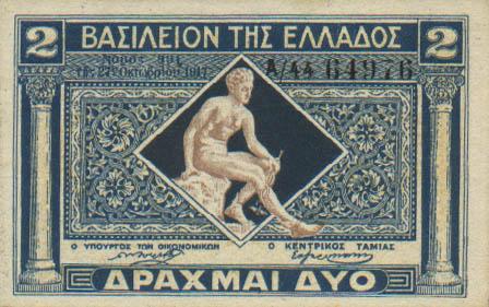 https://4.bp.blogspot.com/-Voq_YrzL40g/UJjuCoDITiI/AAAAAAAAKWs/L6fuMJuoHAI/s640/GreeceP306-2Drachmai-1917-donatedowl_f.jpg
