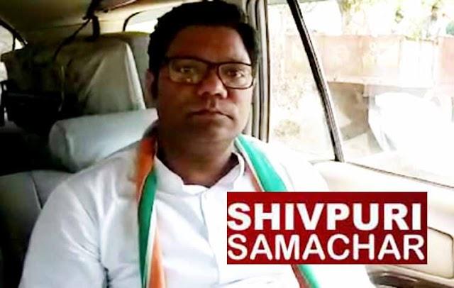 मायावती के ट्वीट पर लोकेन्द्र राजपूत बोले, मैं किसी दबाव में नहीं अपितु सिंधिया जी से प्रभावित होकर आया हूं | SHIVPURI NEWS