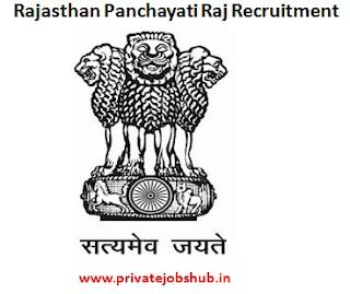 Rajasthan Panchayati Raj Recruitment