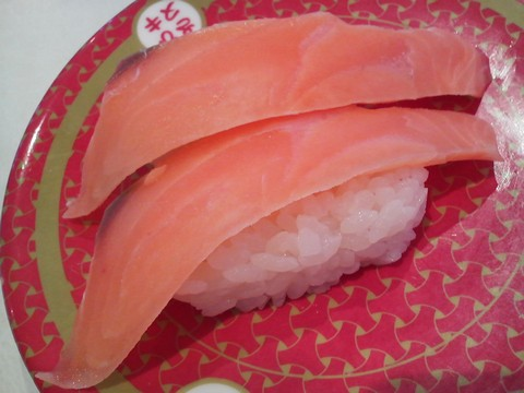 サーモン2 はま寿司 札幌桑園店