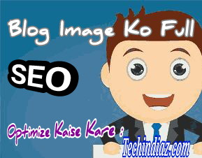 On-Page SEO: Image Ko Perfect Optimize Kare