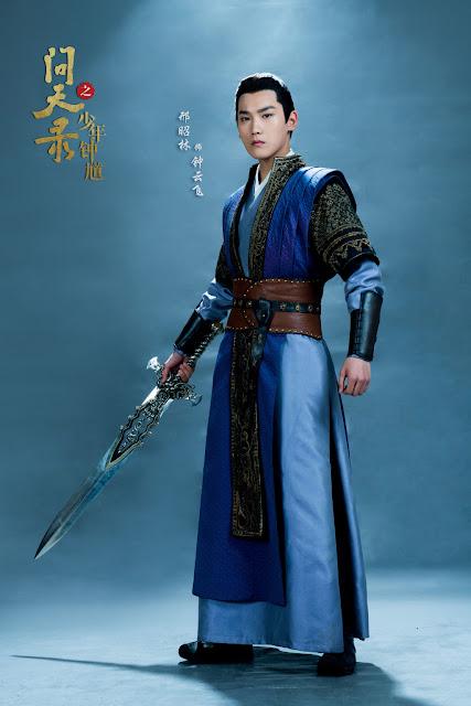 Wen Tian Lu Young Zhong Kui Xing Zhaolin