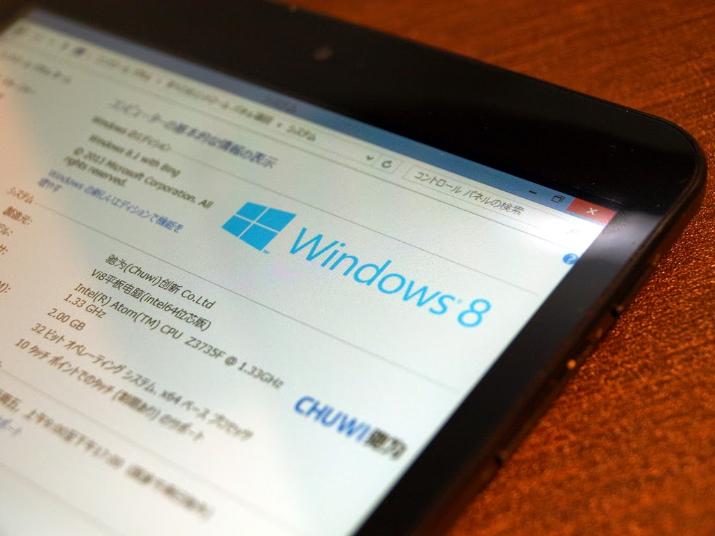 8インチのWindowsタブレットを1週間使ってみて(CHUWI Vi8