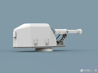 Pruebas de cañón electromagnético (actualizado)