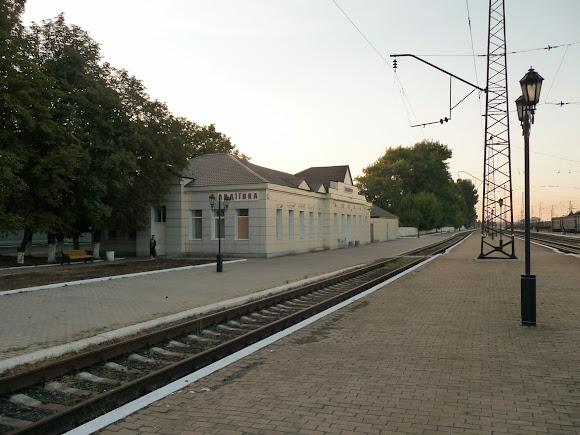 Авдеевка. Конечная станция железнодорожного сообщения в Донецкой области