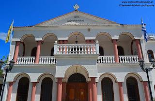 Το ωράριο λειτουργίας των γραφείων της Ιεράς Μητροπόλεως Κίτρους, Κατερίνης και Πλαταμώνος