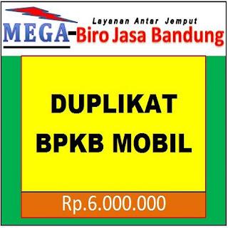 duplikat-bpkb-mobil-mega-biro-jasa-bandung