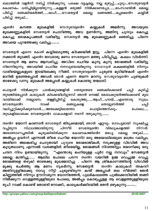 Malayalam Sex And Hot Adult Stories Kambi Kadhakal-3706