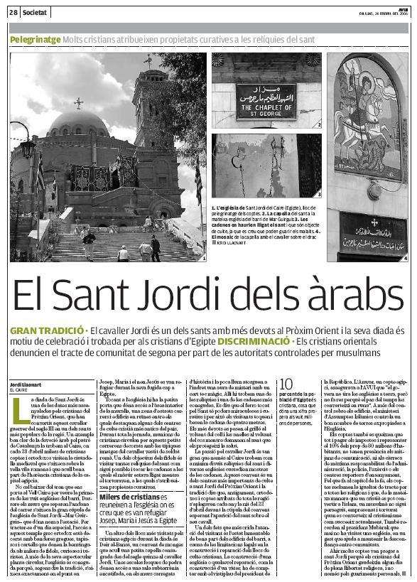 Món àrab islam islàmic Pròxim Orient Egipte musulmans golf Pèrsic Sant Jordi