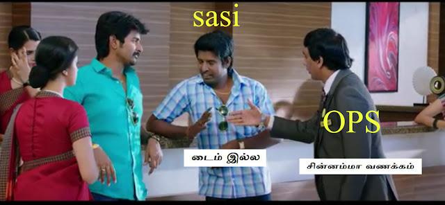 chinna amma sasikala OPS Tamil funnymemes